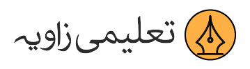 banner taleemizavia