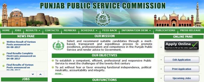 pk-news-list-img