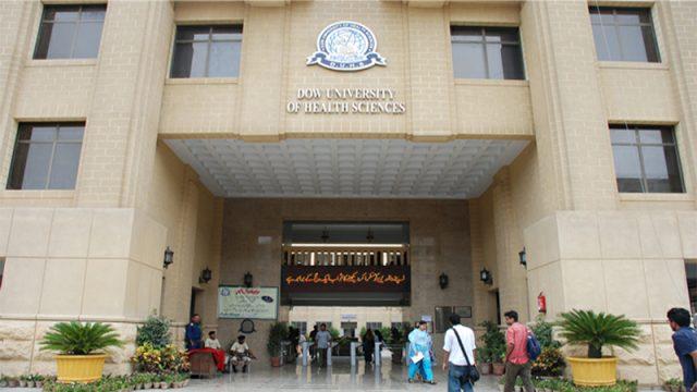 dhaka-police